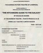 Hitchhikers Guide to the Galaxy Flyer